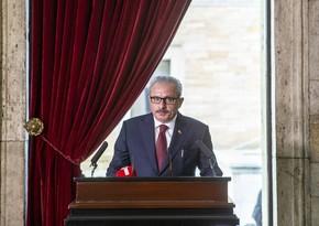 Председатель парламента Турции отправился в Гянджу