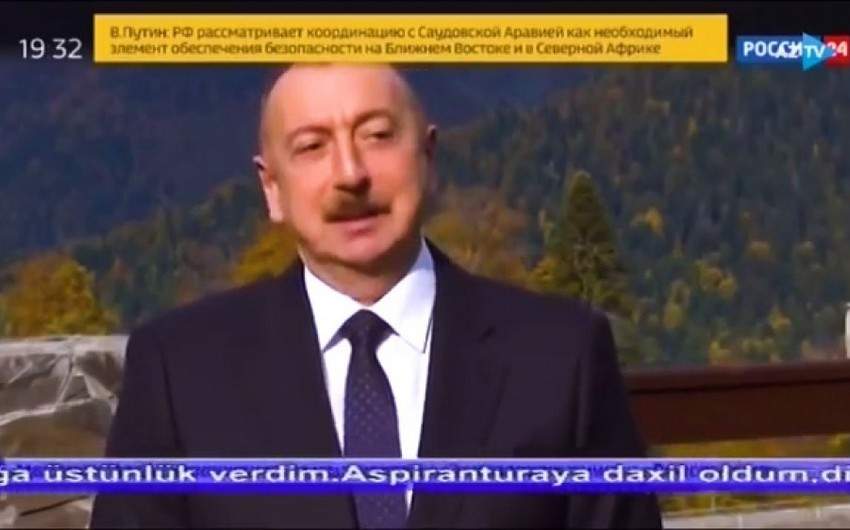 В репортаже телеканала Россия-24 был показан студенческий билет Президента Азербайджана