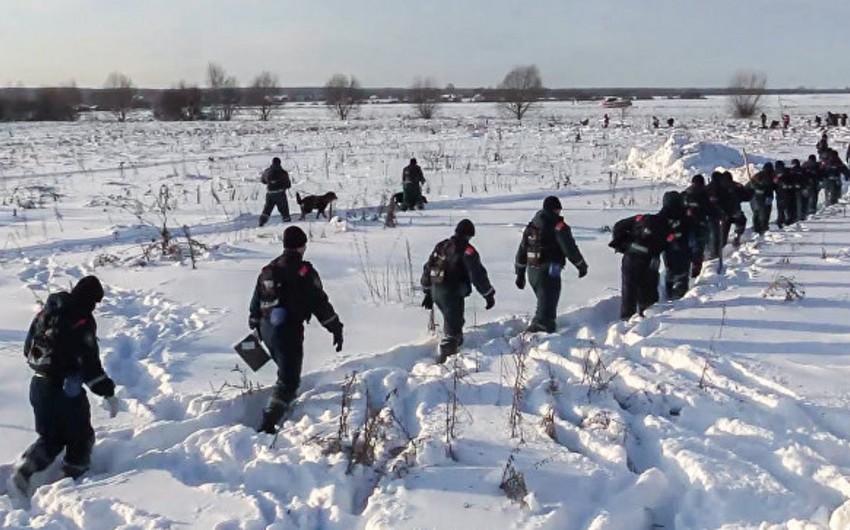 Ukrayna An-148 təyyarəsinin qəzaya uğraması ilə bağlı araşdırmalarda iştirak edəcək - VİDEO