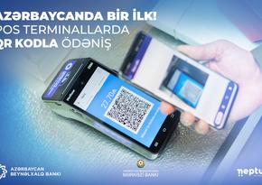 Azərbaycan Beynəlxalq Bankı kartsız ödəmə sistemini istifadəyə verib