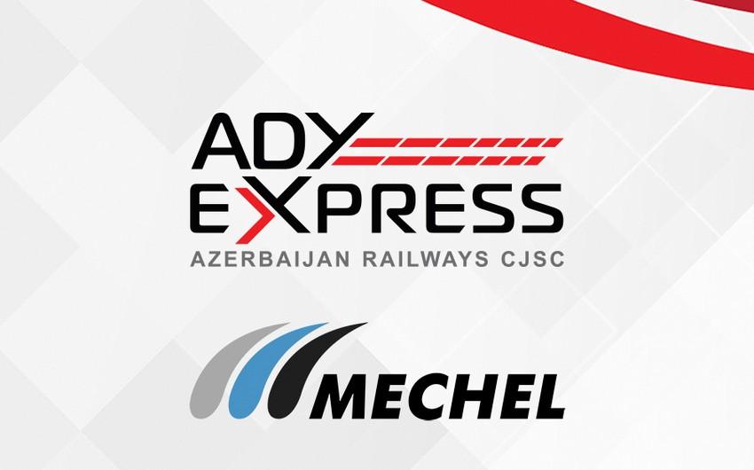 ADY Express начал сотрудничество с еще одним мировым лидером