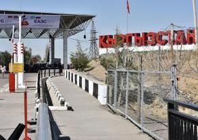 Kyrgyzstan closes border for high-ranking officials