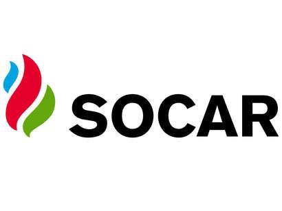 SOCAR-ın idarə və müəssisələri üçün ekoloji normativ sənədlər hazırlanır