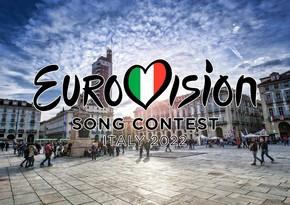 Евровидение в 2022 году пройдет в Турине