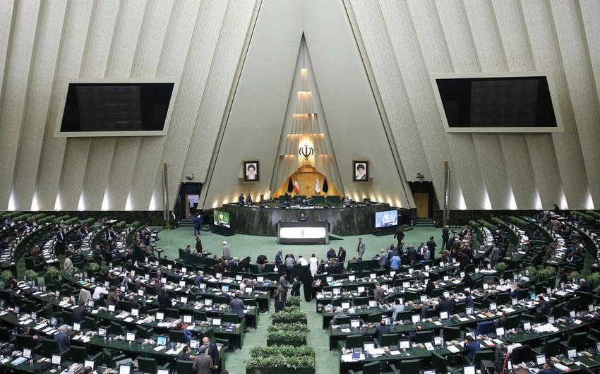 СМИ: В парламенте Ирана предложен законопроект, призывающий к уничтожению Израиля