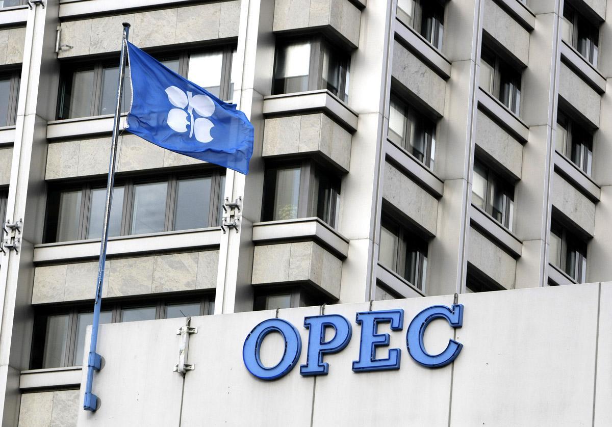 OPEC son üç ildə 1 trln. dollar itirib