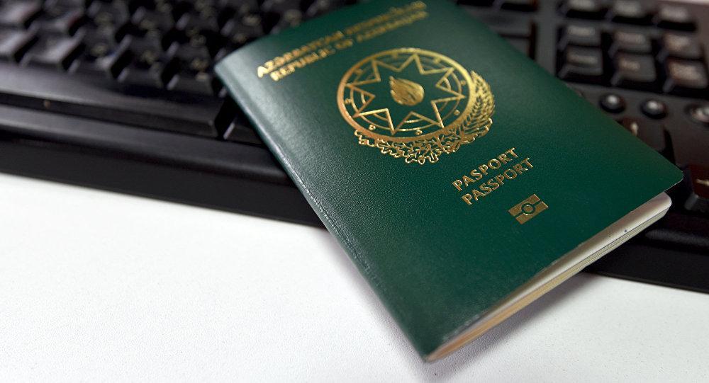 Сербия отменяет визовый режим для граждан Азербайджана