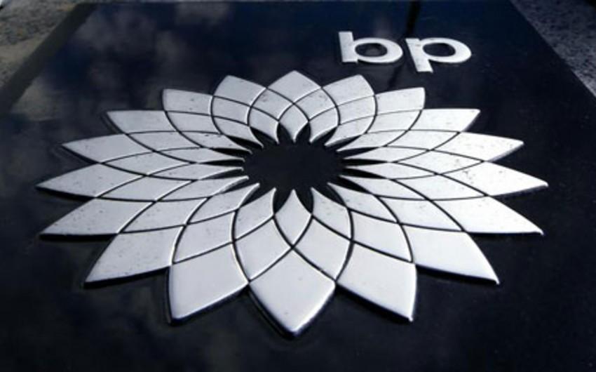 BP-Azerbaijan şirkəti AÇG və Şahdəniz yataqlarında texniki xidmətlər üçün iki müqavilə imzalayıb