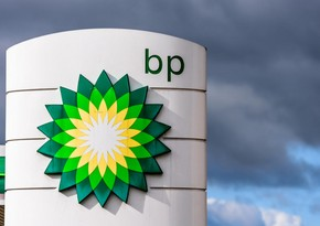 BP sells part of its gas stations in UK