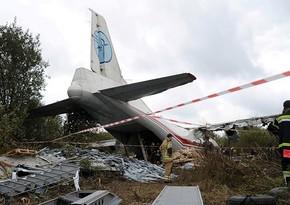 В России самолет потерпел крушение, есть погибшие и раненые