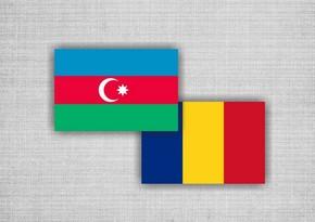 МИД Азербайджана и Румынии провели политические консультации