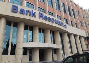 Bank Respublika I yarımillikdə uğurlu maliyyə nəticələri nümayiş etdirib