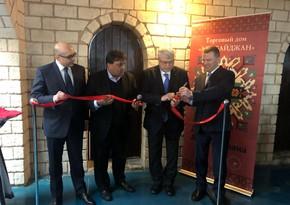 """Moskva vilayətində """"Azərbaycan"""" pavilyonu açılıb"""