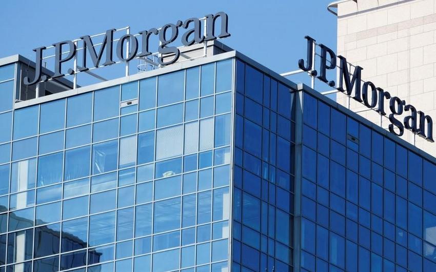 JPMorgan разрешил своим клиентам доступ к пяти криптовалютным фондам