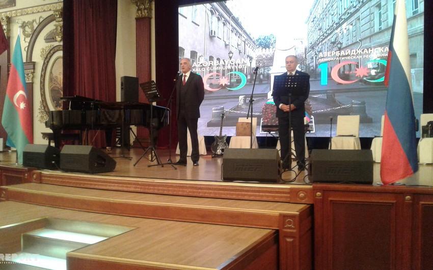 В Москве отметили 100-летие АДР