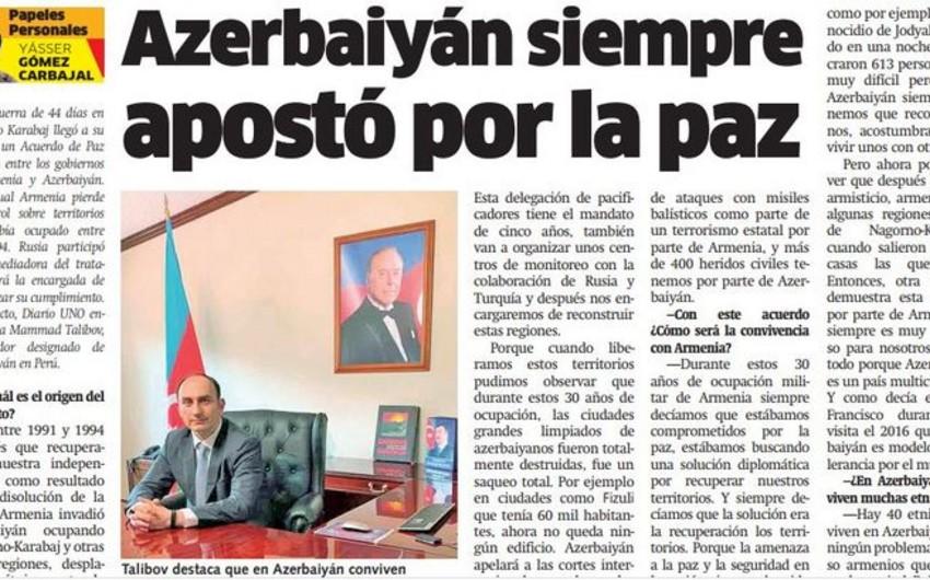 Ermənistanın Azərbaycana qarşı təcavüzünün tarixi  -