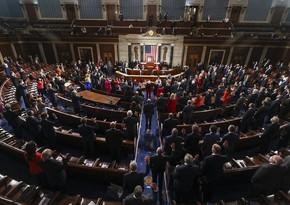 Палата представителей США рассматривает вопрос об импичменте Трампу