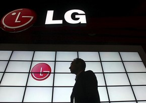 LG's net profit falls by almost 3%