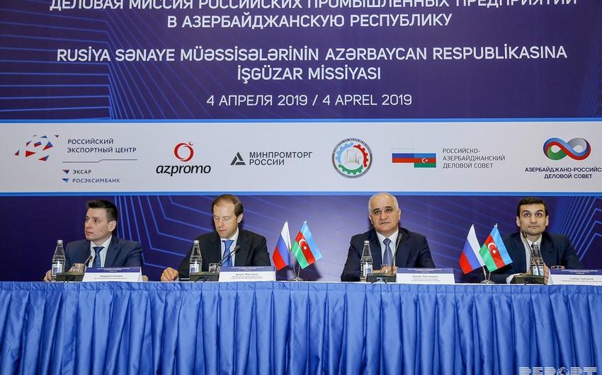 Bakıda Azərbaycan-Rusiya sənaye əməkdaşlığı forumu keçirilir - YENİLƏNİB