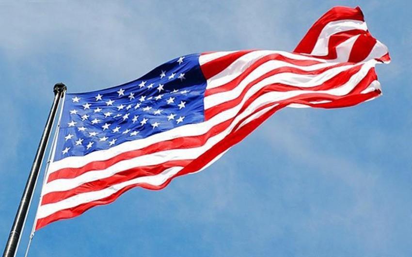 В штате США пройдут первичные выборы