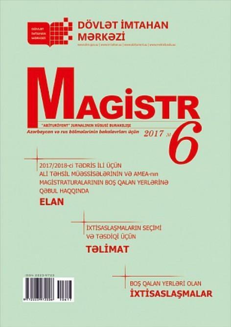 Magistr jurnalının 6-cı nömrəsi nəşr olunub