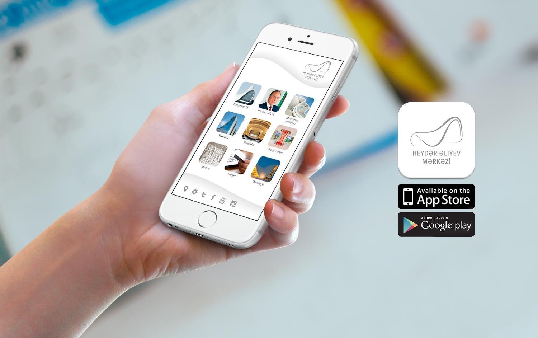 Запущено мобильное приложение Центра Гейдара Алиева
