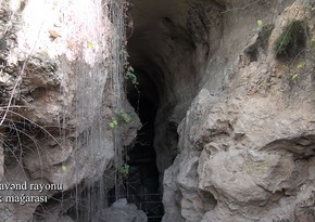 Video footage of Azykh cave