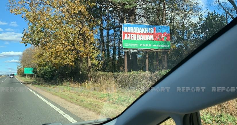 На дорожной развязке в Северной Каролине размещен билборд Карабах - это Азербайджан!