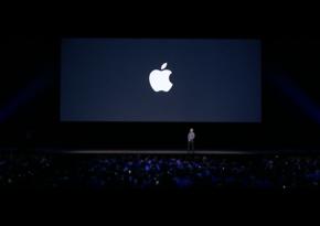 Названа дата презентации Apple