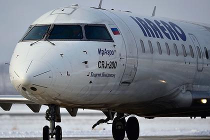Еще одна российская авиакомпания намерена летать в Баку