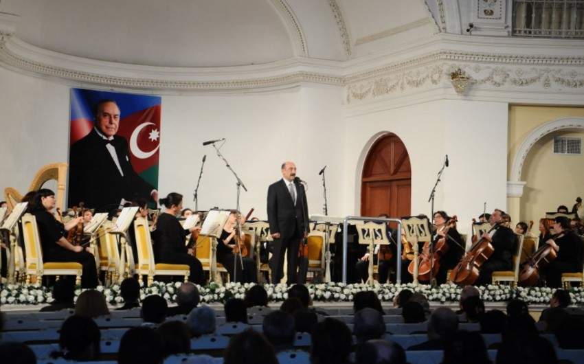 В Государственной филармонии почтили память Гейдара Алиева
