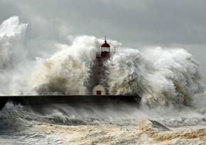 Storm Beta forms in Atlantic Ocean