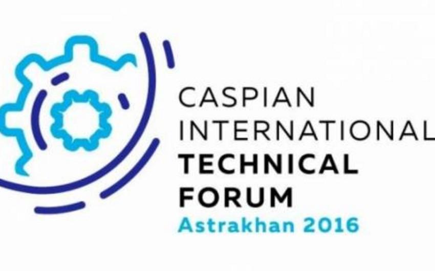 Həştərxanda Beynəlxalq Xəzər Texnologiya Forumu keçiriləcək