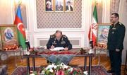 Azərbaycan Müdafiə Nazirliyi İran tərəfinə başsağlığı verib