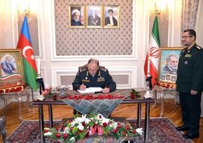 Azerbaijan Defense Ministry expressed condolences to Iranian side