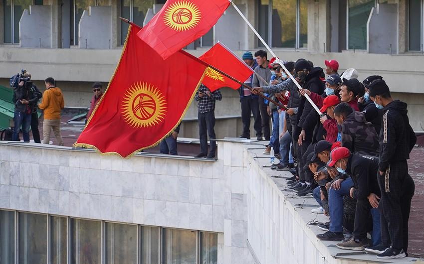 В Бишкеке отменили режим ЧП