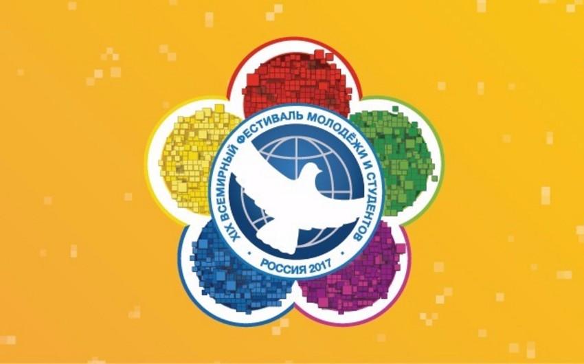 Обнародована программа XIX Всемирного фестиваля молодежи и студентов в Сочи