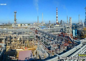 SOCAR Construction completes complex construction at Mozyr oil refinery