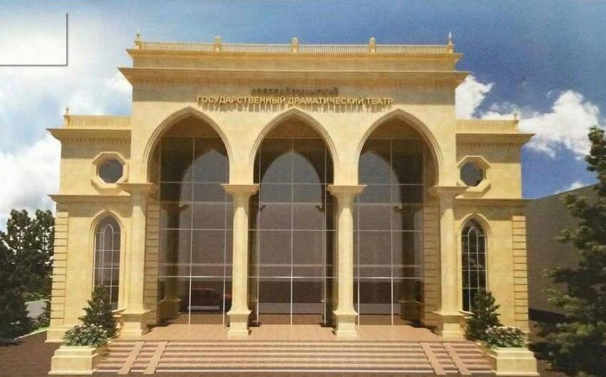 Dərbənd Azərbaycan Dövlət Dram Teatrı Maxaçqalada çıxış edib