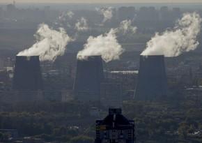 Япония объявила сроки полного прекращения выбросов парниковых газов