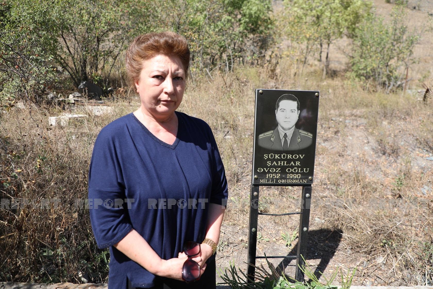 Elmira Əliyeva