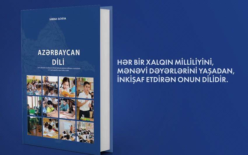 Xaricdə Azərbaycan dilli məktəblərin şagirdləri üçün ana dili vəsaiti hazırlanıb