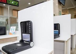 Yeni nəsil şəxsiyyət vəsiqələrinin, biometrik pasportların hazırlanmasına ayrılacaq vəsait açıqlanıb