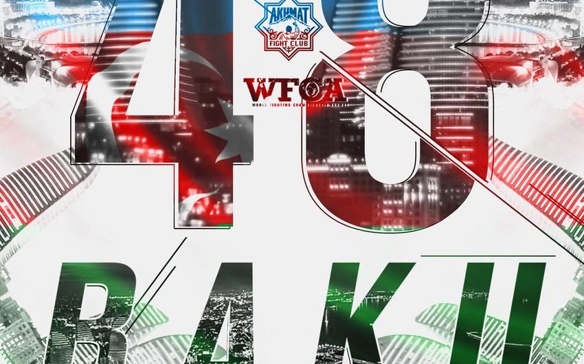 Клуб Ахмат проведет бойцовский вечер на Бакинском олимпийском стадионе