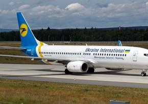 Azərbaycanla Ukrayna arasında uçuşlara hazırlıq gedir