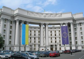 МИД Украины объявил персоной нон грата консула России в Одессе