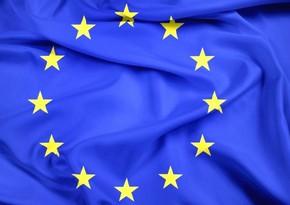 ВВП Еврозоны во втором квартале упал на рекордные 14,4%