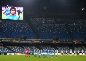 Заседание совета ФИФА начнется с минуты молчания в память о Марадоне