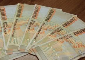ЦБ Армении повысил ключевую ставку, чтобы сдержать рост цен