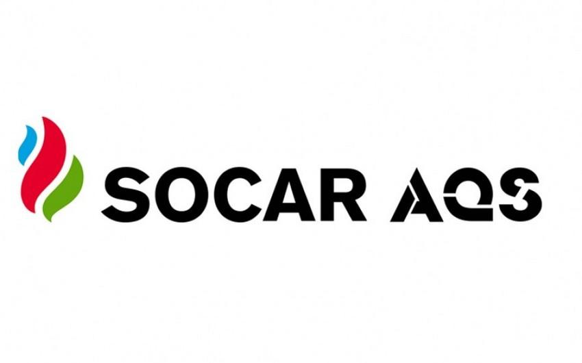 SOCAR AQS была награждена премией Компания года по программе летней практики для студентов
